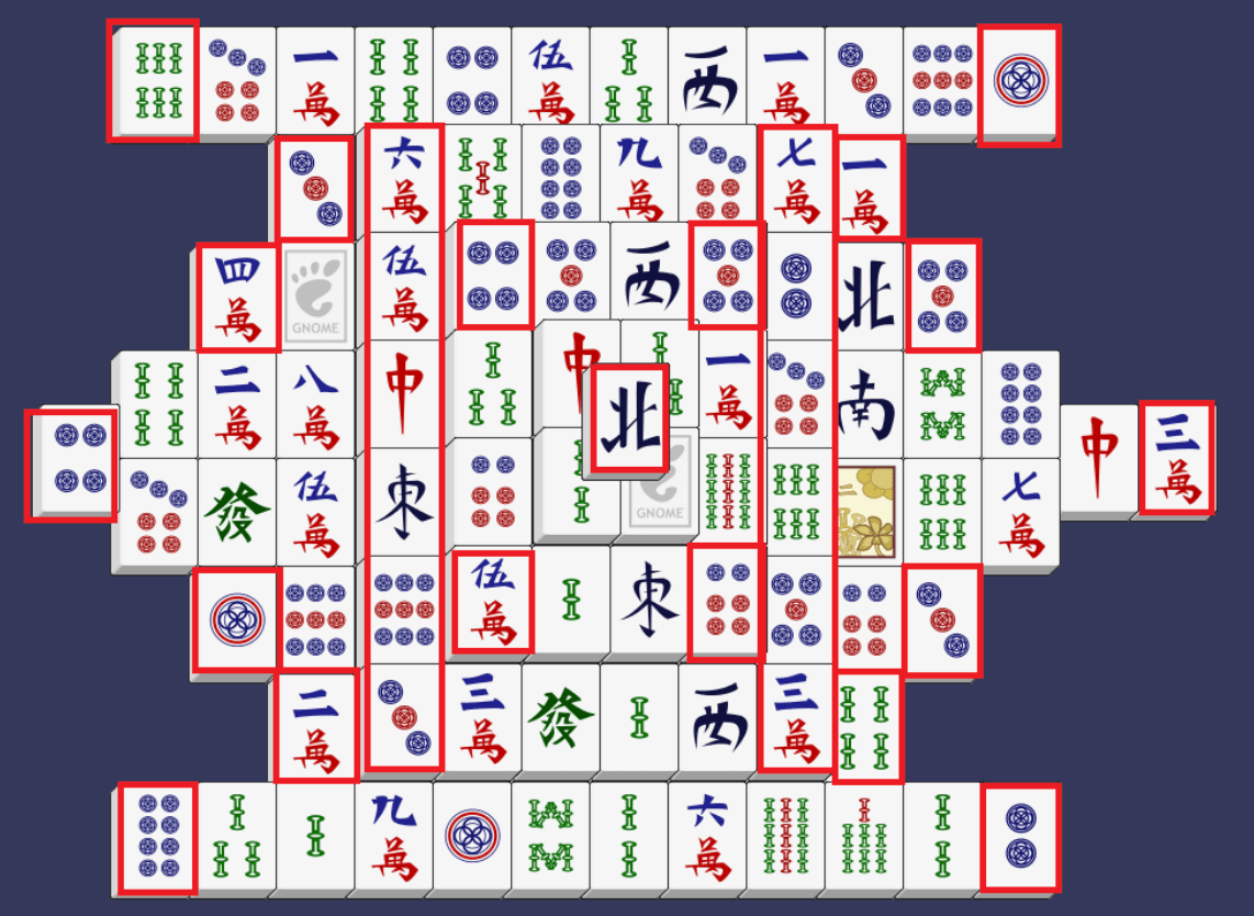 mahjong locks